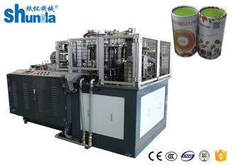 Ultrasonic Seal Paper Tube Forming Machine , Max Cup Height 220mm