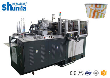 High Speed 6 - 22oz Paper Bowl Forming Machine Automatically Disposable Bowl Making Machine